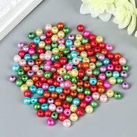 Набор бусин для творчества пластик 'Шершавые разноцветные шарики' 20 гр d0,6 см
