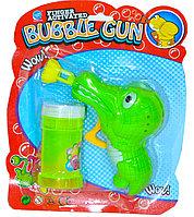 Немного помятая!!! 9908 Мыльные пузыри пистолет  крокодил Buble gun   21*18см