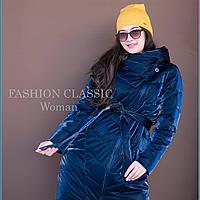 Зимнее темно-синее пальто