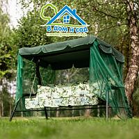 """Качели садовые """"Варна"""" с997"""