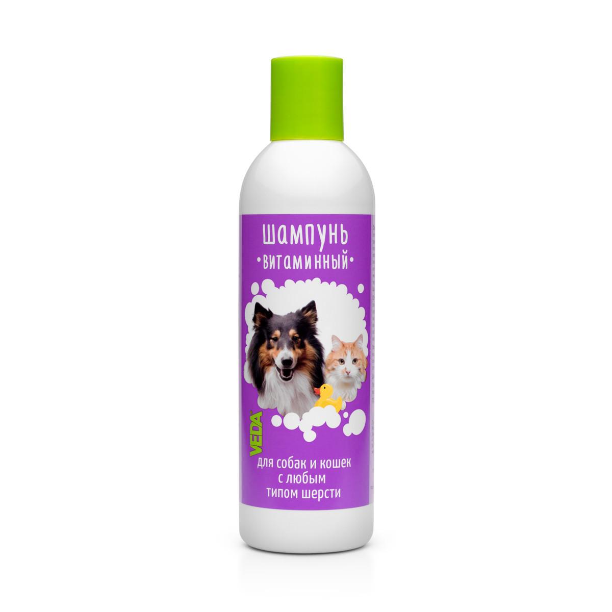 Шампунь Витаминный для собак и кошек