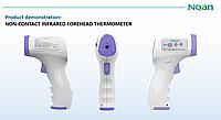 Инфракрасный термометр бесконтактный naon t-01