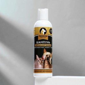 Шампунь Пижон гипоаллергенный для бесшерстных кошек и собак