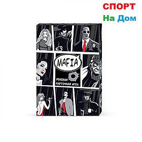 """Настольная карточная игра """"Мафия"""" (от 10 и больше игроков)"""