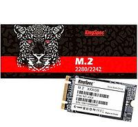 Твердотельный накопитель KingSpec SSD M.2 SATA 512 GB 2242