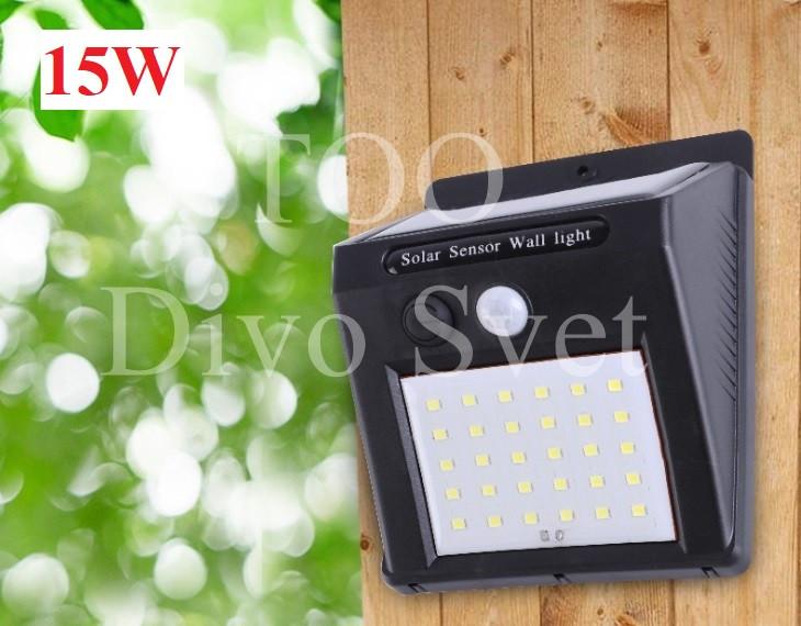 Светильник настенный Smart Light 15W на солнечной батарее (с датчиком движения). Светильник солнечный 15Вт.