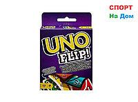 """Настольная карточная игра """"UNO FLIP"""" (от 2 до 10 игроков) 7+"""