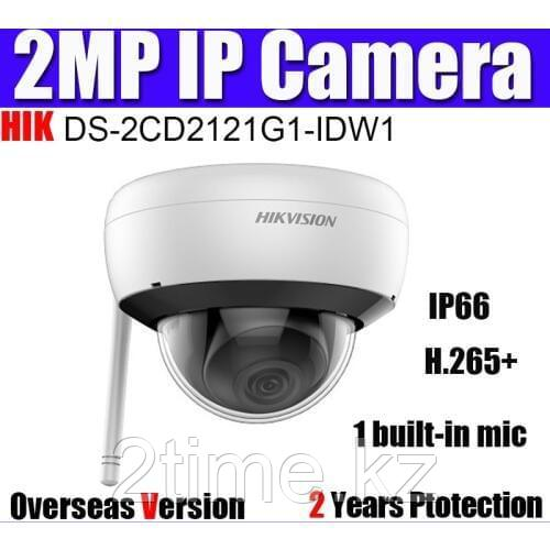 Hikvision DS-2CD2121G1-IDW1 (2,8 мм) IP WI-FI видеокамера 2 МП, купольная