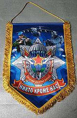 """Подарочный вымпел """" За ВДВ""""  45х30 см"""