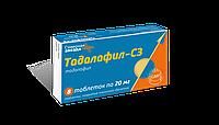 Тадалафил-СЗ 20мг №8 таблеток