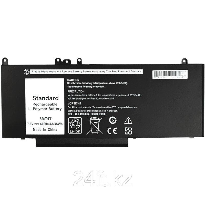 Аккумулятор PowerPlant для ноутбуков DELL Inspiron 14 5000 Series (6MT4T) 7.6V 6000mAh
