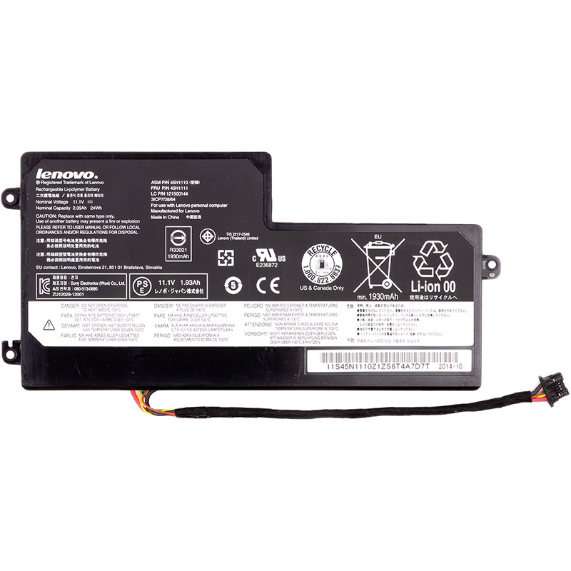 Аккумулятор для ноутбуков IBM/LENOVO ThinkPad S440 (45N1110) 11.1V 2090mAh (original)