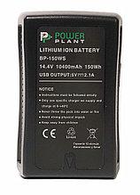 Аккумулятор PowerPlant Sony BP-150WS 10400mAh