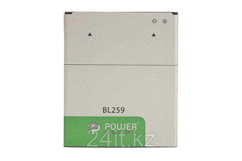 Аккумулятор PowerPlant Lenovo Vibe K5 (BL259) 2750mAh