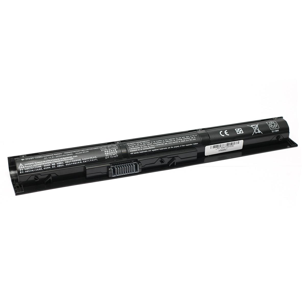 Аккумулятор PowerPlant для ноутбуков HP ProBook 440 G2 (HSTNN-LB6J, HP4420L7) 14.8V 2600mAh