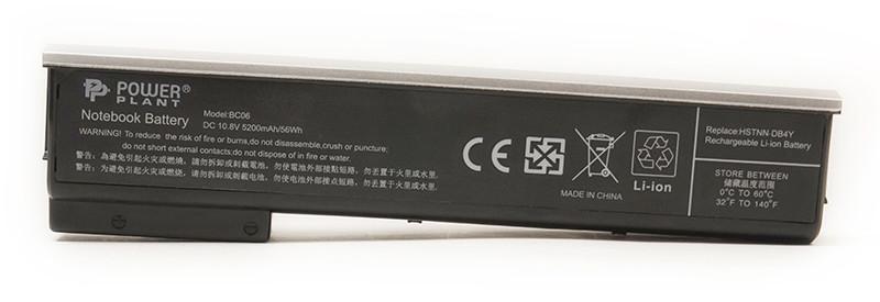 Аккумулятор PowerPlant для ноутбуков HP ProBook 640 (HSTNN-DB4Y, CA06) 10.8V 5200mAh