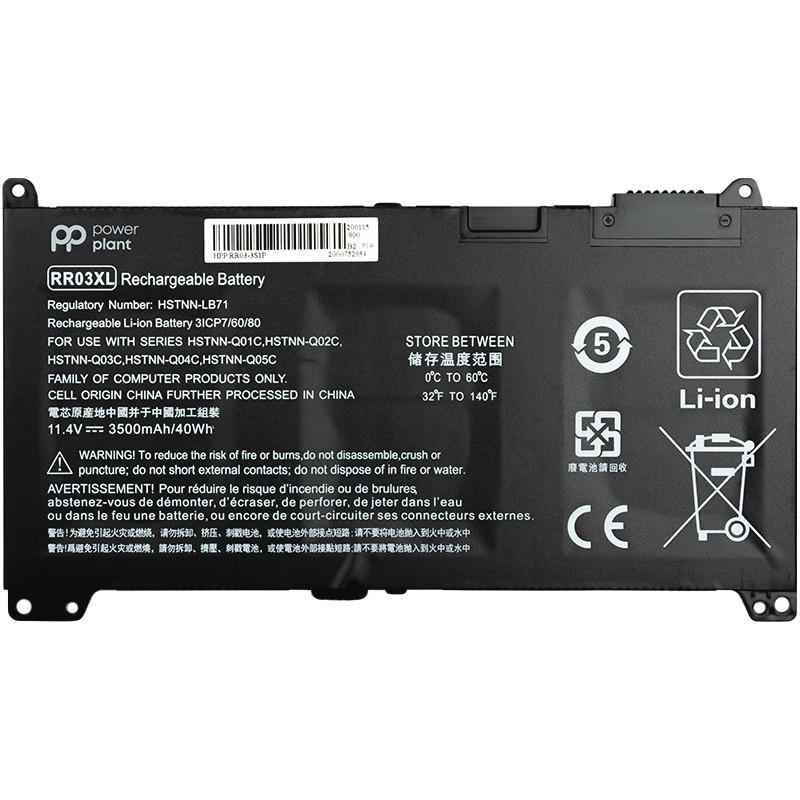 Аккумулятор PowerPlant для ноутбуков HP 450 G4 (RR03XL, HSTNN-LB71) 11.4V 3500mAh