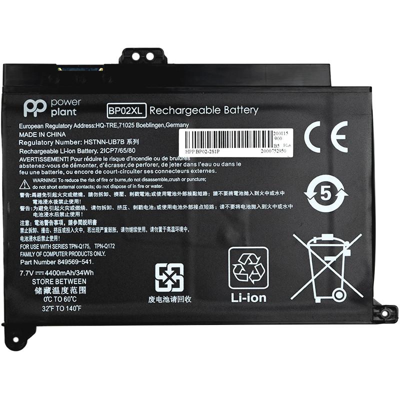 Аккумулятор PowerPlant для ноутбуков HP Pavilion Notebook PC 15 (BP02XL) 7.7V 4400mAh