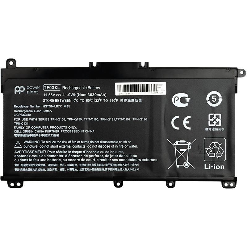 Аккумулятор PowerPlant для ноутбуков HP Pavilion 15-CD (TF03XL) 11.55V 41.9Wh