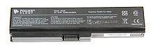 Аккумулятор PowerPlant для ноутбуков TOSHIBA Satellite L750 (PA3817U-1BAS) 10.8V 5200mAh