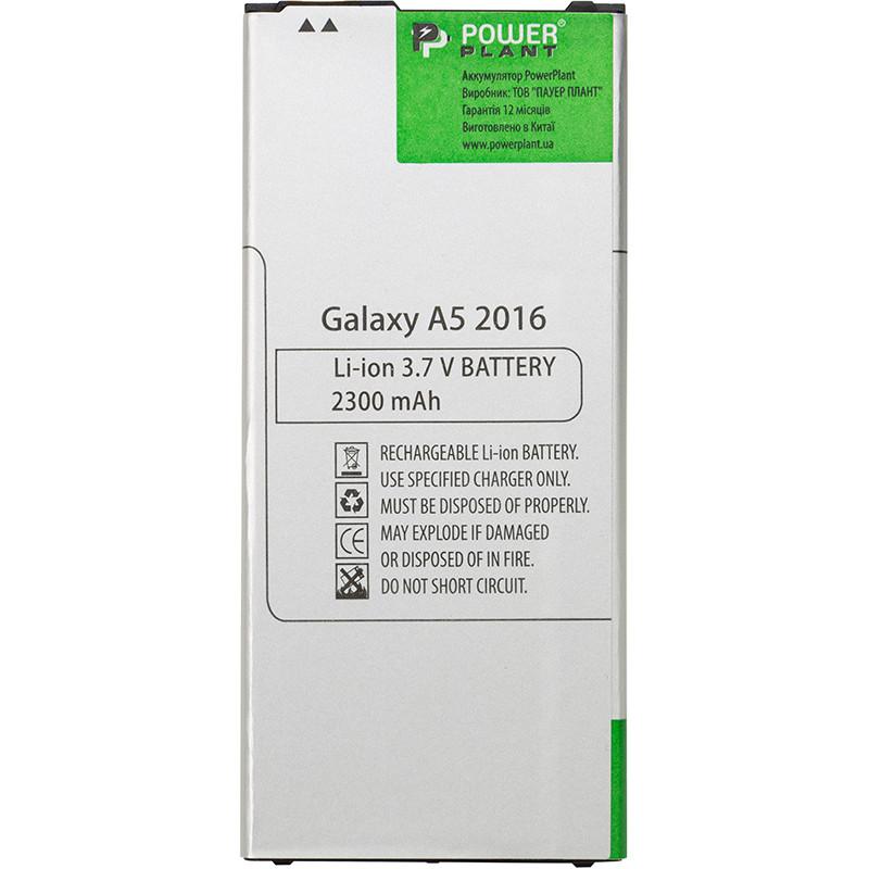 Аккумулятор PowerPlant Samsung Galaxy A5 2016 (SM-A510) 2300mAh