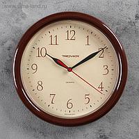 Часы настенные круглые Every Day, d=24,5 см, кремовый циферблат, рама коричневая