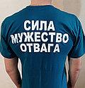 """Футболка """" ВДВ-сила"""", фото 2"""