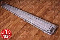 Led ДПО 120см 2*18W IP65, 6500К. Большой корпус со съемными лампами. Светодиодный пылевлагозащищенный IP65