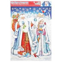 Набор наклеек на окна 'Дед Мороз и Снегурочка' пластизоль, 33 х 49 см