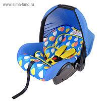 Автокресло Safe+, группа 0+, цвет синий «Палитра»