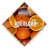 Апельсина цедра | Моно набор(до 17.09.2021)