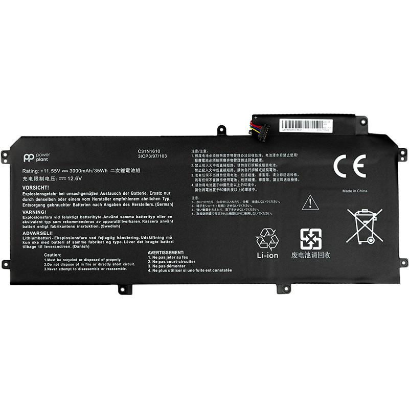 Аккумулятор PowerPlant для ноутбуков Asus Zenbook UX330 (C31N1610) 11.55V 3000mAh