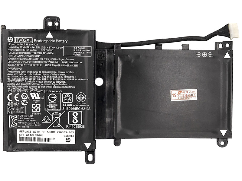 Аккумулятор для ноутбуков HP Pavilion X360 11-K (HV02XL) 7.6V 32Wh (original)
