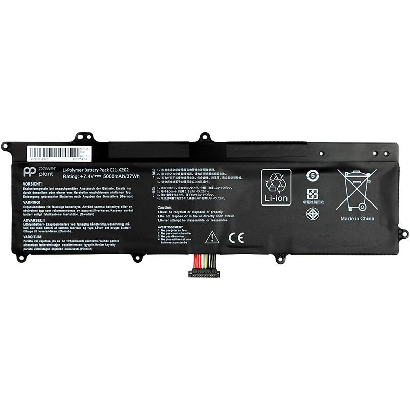 Аккумулятор PowerPlant для ноутбуков Asus VivoBook S200E Series (C21-X202) 7.4V 5000mAh
