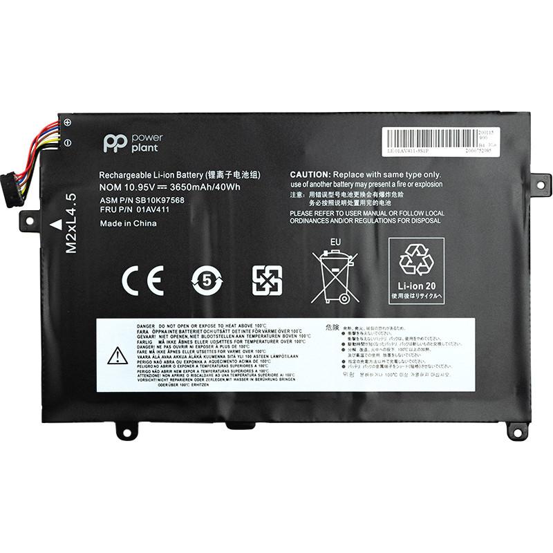 Аккумулятор PowerPlant для ноутбуков Lenovo Thinkpad E470 (01AV411) 10.95V 3650mAh