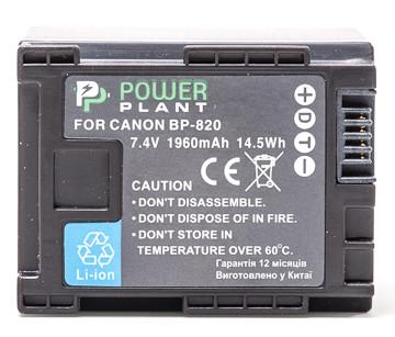 Аккумулятор PowerPlant Canon BP-820 Chip 1960mAh