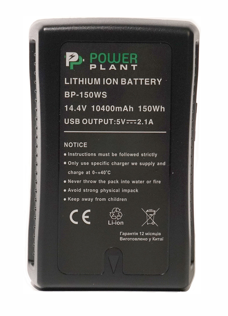Аккумулятор PowerPlant Sony BP-150WS 10400mAh