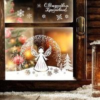 Наклейки витражные 'Зимний ангел'