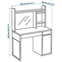 Письменный стол, белый, 105x50 см