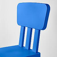 Детский стул, д/дома/улицы, синий