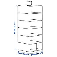 Модуль для хранения/7 отделений, белый/серый, 30x30x90 см