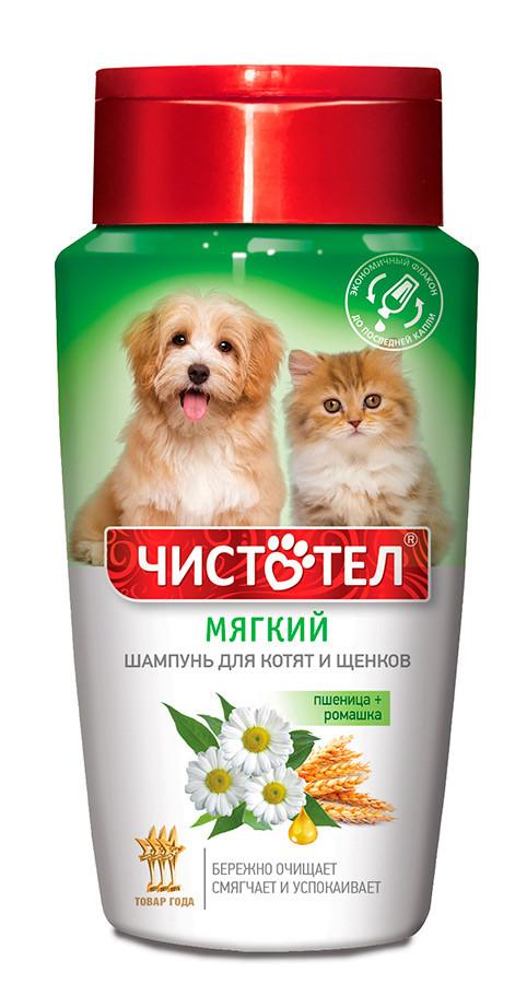 Мягкий Шампунь Чистотел для щенков и котят