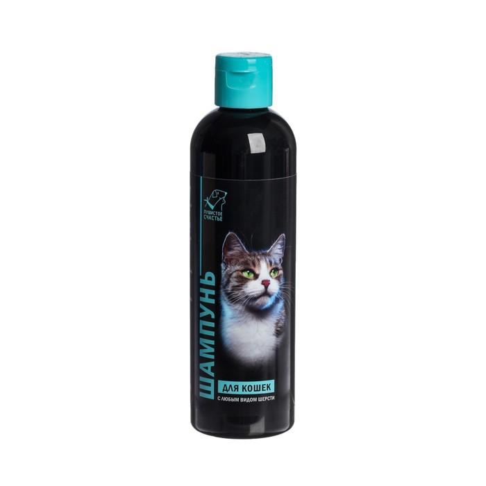 Шампунь Пушистое счастье для кошек