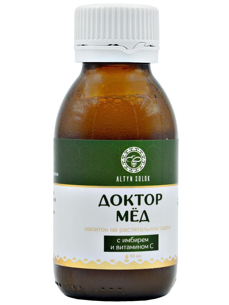 Доктор Мёд, Напиток на растительном сырье  с имбирем и витамином С, 90 мл
