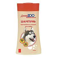 Шампунь Доктор ZOO для собак против блох и клещей