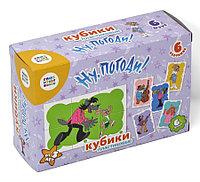 Пластмассовые кубики «Ну, Погоди!» 6 штук, фото 1
