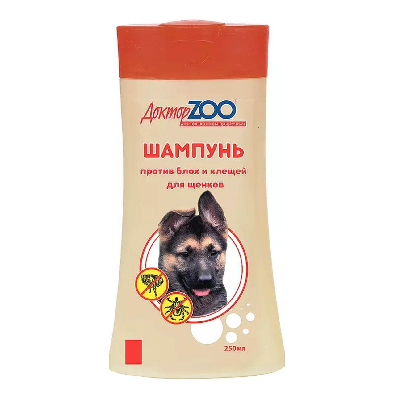Шампунь Доктор ZOO для щенков против блох и клещей