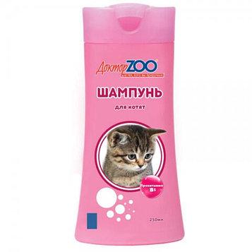 Шампунь Доктор ZOO для котят