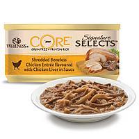 Влажный беззерновой корм для кошек Wellness Core Signature Selects измельченное куриное филе с куриной печенью