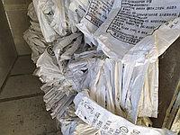 Прием мешки б/у полипропиленовые для переработки